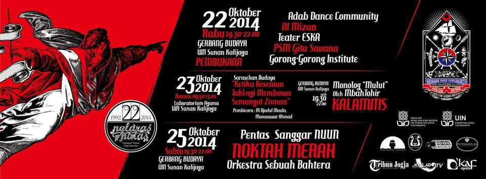 """Rangkaian acara sepekan """"Nglaras Natas"""" ulang tahun 22 Sanggar Nuun Yogyakarta."""